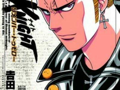 Manga Arakure Knight: Remember Tomorrow - Ghost Note Karya Satoshi Yoshida Tamat dan Manga Arakure Knight Baru Segera Diluncurkan 1