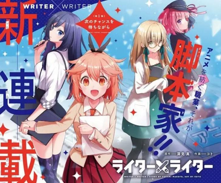 Manga Writer × Writer Tamat 1