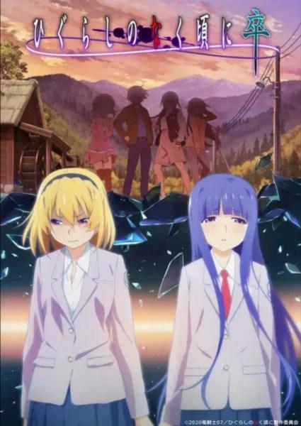 Anime Higurashi: When They Cry – SOTSU Akan Tayang Perdana pada Tanggal 1 Juli 1