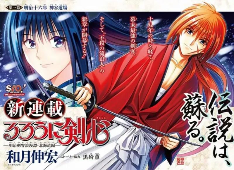 Manga Rurouni Kenshin: Hokkaido Arc Hiatus 2 Bulan 1