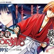 Manga Rurouni Kenshin: Hokkaido Arc Hiatus 2 Bulan 21