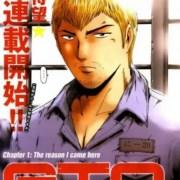 GTO: Paradise Lost Akan Menjadi Manga GTO 'Terakhir' 71