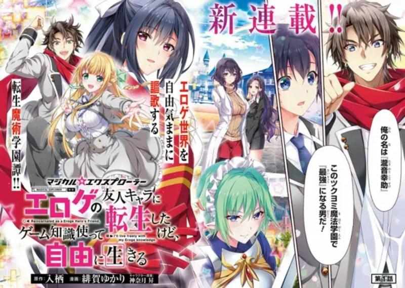 Manga Magical Explorer Memulai Hiatus Lama Karena sang Kreator Menjalani Pemulihan 1