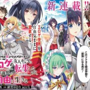 Manga Magical Explorer Memulai Hiatus Lama Karena sang Kreator Menjalani Pemulihan 10