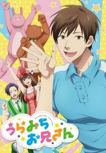 Anime Life Lessons with Uramichi-Oniisan Menyoroti Tobikichi Usahara dalam Video Promosi Baru 2