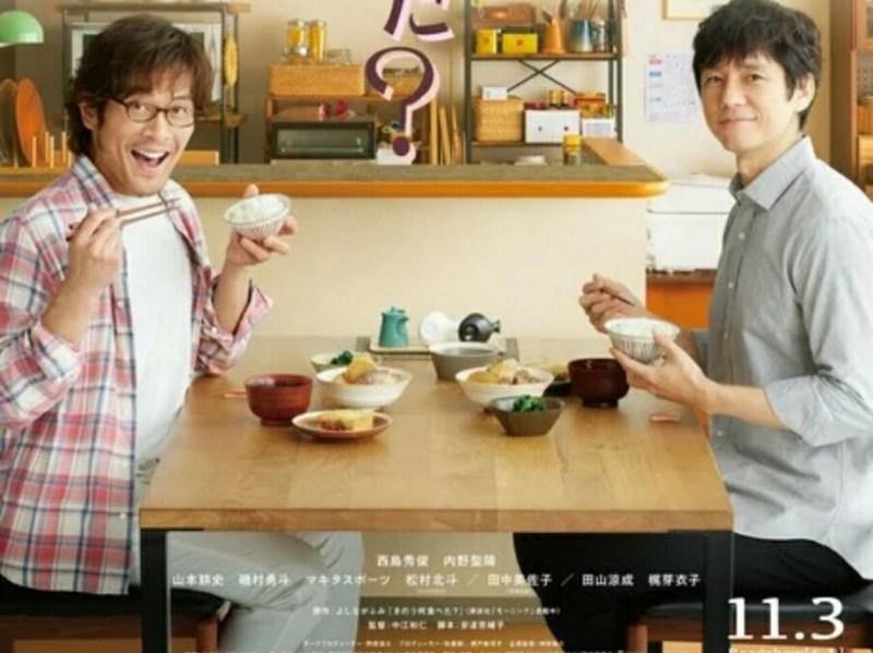 Film Live-Action 'What Did You Eat Yesterday?' Mengungkapkan Pemeran Lainnya, Trailer, dan Tanggal Debut 1