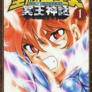 Season Baru Manga Saint Seiya: Next Dimension Menuju Klimaks 8