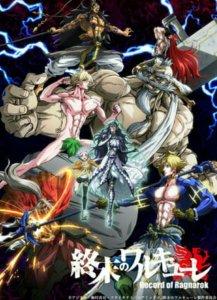 Trailer Baru Anime Record of Ragnarok Memperdengarkan Lagu Penutup 2