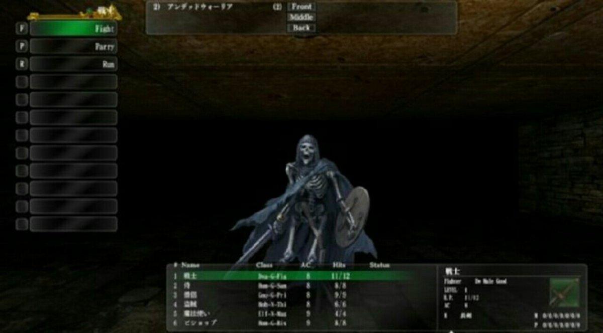 Game Wizardry: The Five Ordeals Akan Diluncurkan dalam Early Access di Steam pada Tanggal 18 Juni 2