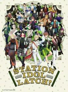 Proyek Station Idol Latch! Mengungkapkan 7 Anggota Pemeran Lainnya 2