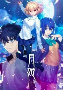 Video Promosi Kedua dari Remake Novel Visual Tsukihime Mengungkapkan Seiyuu Lainnya 2