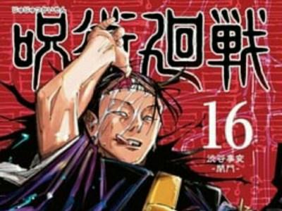 Jujutsu Kaisen Hiatus, Penulis Bokutachi wa Benkyou Ga Dekinai Memberikan Reaksi 13