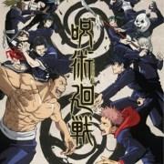 Seri Jujutsu Kaisen Mendapatkan RPG Ponsel 10