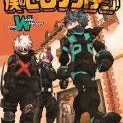 Penonton Bioskop untuk Film My Hero Academia World Heroes' Mission Bisa Mendapatkan Volume Manga sebagai Bonus 12
