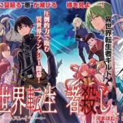 Manga Baru dari Penulis Kakegurui Menampilkan Karakter yang Mirip dengan Karakter Seri Isekai Populer 11