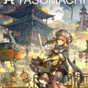 Game Tasomachi: Behind The Twilight Akan Dirilis untuk Xbox, PS4, Switch pada Tahun 2021 10
