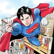 Superman Mendapatkan Manga Penyantapan di Majalah Evening Milik Kodansha 10