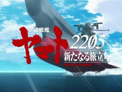 Teaser Film Pertama Space Battleship Yamato 2205 Menyoroti Kembalinya Dessler 26