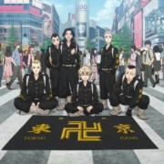 Video Promosi Ketiga Anime Tokyo Revengers Mempratinjau Arc Bloody Halloween 9