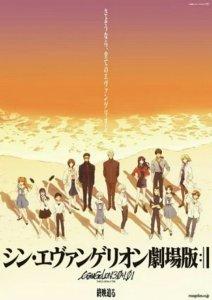 Film Evangelion Final Mengepos Trailer Spoiler Baru 2