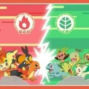 Pokémon Ongaku Club Membawakan Lagu Tema Anime Pokémon Journeys Terbaru 3