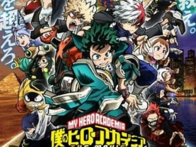 Film My Hero Academia World Heroes' Mission Mendapatkan Novel 3