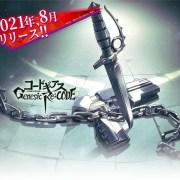 RPG Smartphone Code Geass: Genesic Re;CODE Ditunda ke Agustus 13
