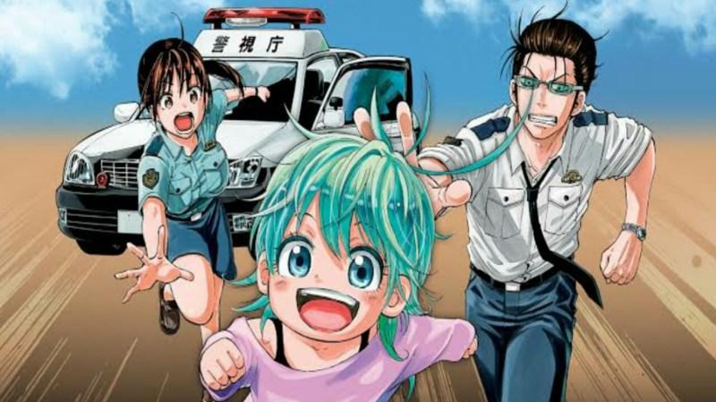 Manga Shakunetsu no Nirai Kanai Karya Ryūhei Tamura Tamat di Shonen Jump 1