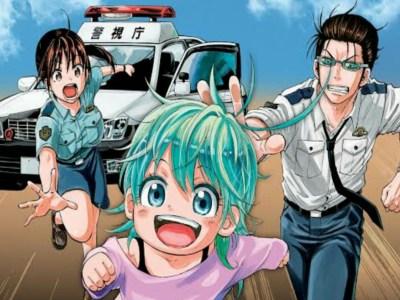 Manga Shakunetsu no Nirai Kanai Karya Ryūhei Tamura Tamat di Shonen Jump 8