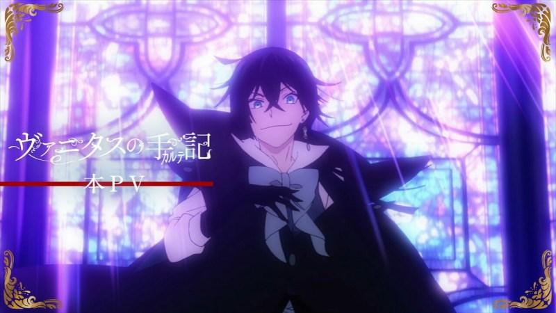 Video Promosi Kedua Anime The Case Study of Vanitas Mengungkapkan dan Memperdengarkan Lagu Penutup yang Dibawakan oleh LMYK 1
