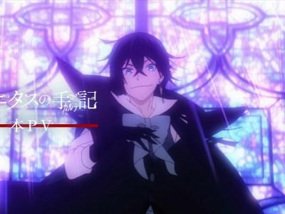 Video Promosi Kedua Anime The Case Study of Vanitas Mengungkapkan dan Memperdengarkan Lagu Penutup yang Dibawakan oleh LMYK 3
