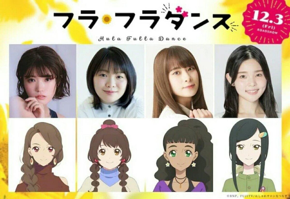 Film Anime Orisinal Hula Fulla Dance Mengungkapkan 4 Anggota Seiyuu dan Tanggal Debut Baru 2