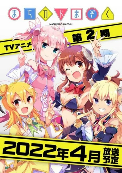 Anime Machikado Mazoku Season 2 Akan Tayang Perdana pada Bulan April 2022 1