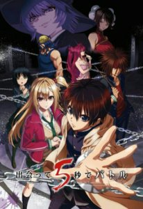 Video Promosi Kedua Anime Battle Game in 5 Seconds Dirilis 2