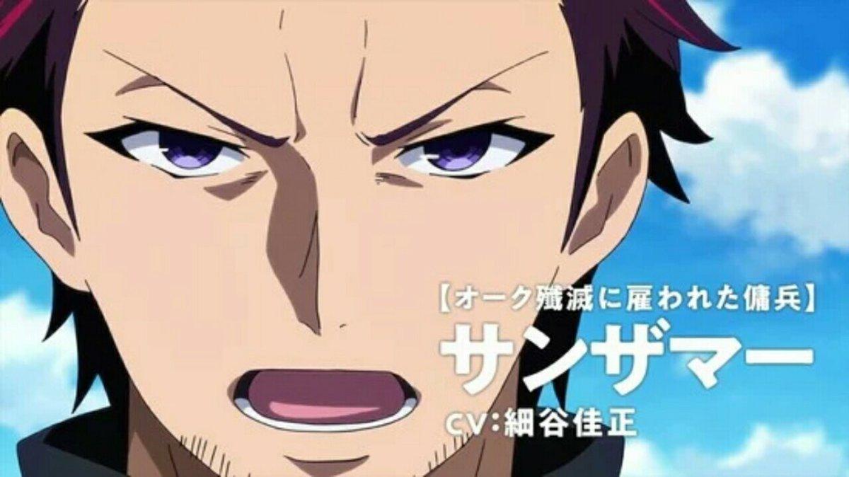 Anime I'm Standing on a Million Lives Season 2 Ungkap Seiyuu Lainnya 2