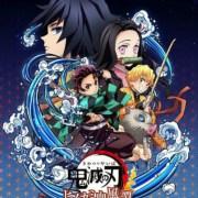 Game Demon Slayer: The Hinokami Chronicles Menuju Barat pada Tanggal 15 Oktober 11