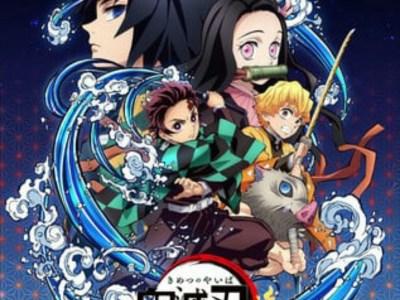 Game Demon Slayer: The Hinokami Chronicles Menuju Barat pada Tanggal 15 Oktober 7