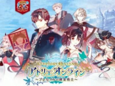 Game Smartphone Atelier Online Akan Diluncurkan dalam Bahasa Inggris pada Tanggal 8 Juli 9