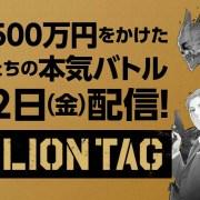 Shonen Jump+ Mendapatkan Acara Realitas untuk Menemukan 'Mangaka Bintang Berikutnya' 4