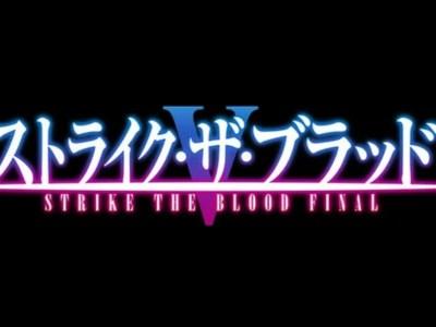 Anime Strike the Blood Mendapatkan OVA Ke-5 Sekaligus Final 63