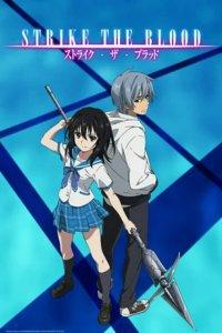 Anime Strike the Blood Mendapatkan OVA Ke-5 Sekaligus Final 2