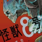 Manga Kaiju No. 8 untuk Sementara Beralih ke Jadwal Dwimingguan 21