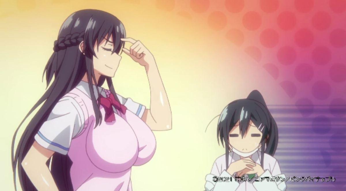 Eroge de Subete wa Kaiketsu Dekiru! Dapatkan Adaptasi Anime 3