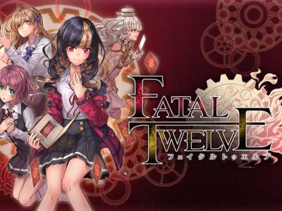 Fatal Twelve untuk Switch diluncurkan pada 21 Juli mendatang. 41