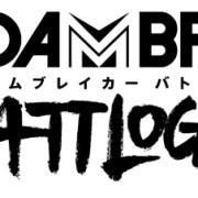 Serial Gundam Mengumumkan Proyek Baru Untuk Lini Gunpla dan Anime 4