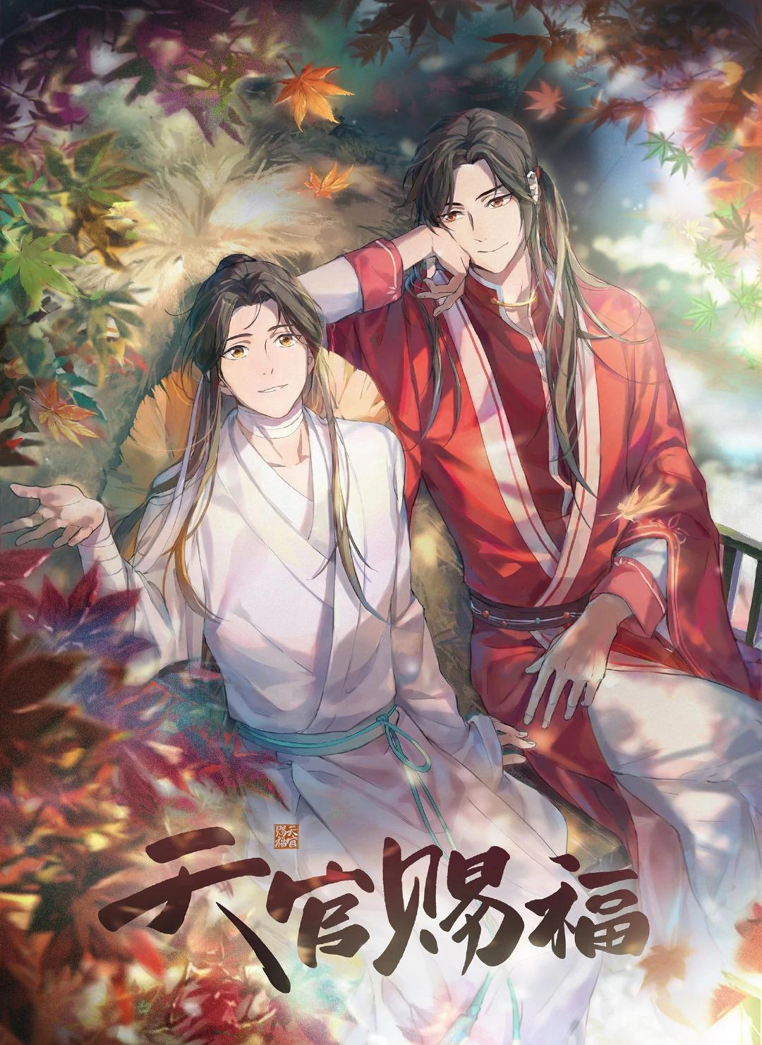 Top 10 Anime Summer 2021 Yang Paling Ditunggu Cewek 6