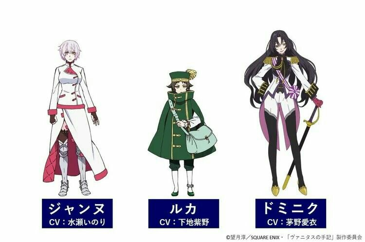 Anime The Case Study of Vanitas Mengungkapkan Seiyuu Lainnya, Tanggal Debut, Dua Cours 2