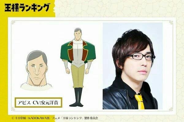 Video Promosi Anime Ōsama Ranking Mengungkapkan 7 Anggota Seiyuu Baru 6