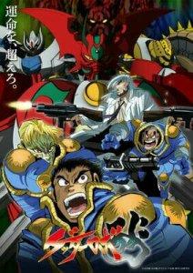 Anime Getter Robo Arc Mengungkapkan 11 Anggota Seiyuu Baru 13