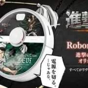 Roborock S6 Pure Mendapatkan 93 Suara Original Levi Ackerman 9
